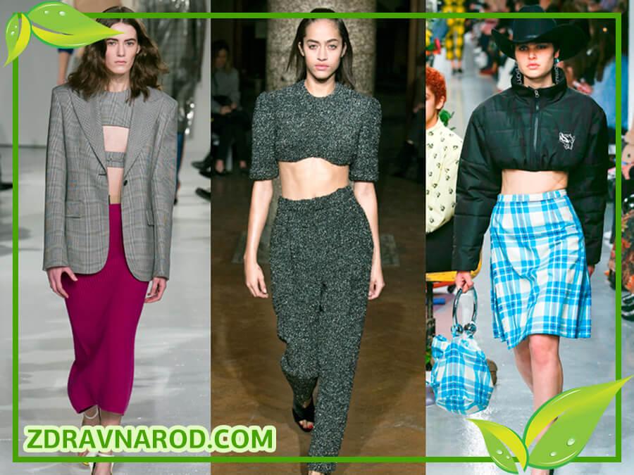 Влияние моды