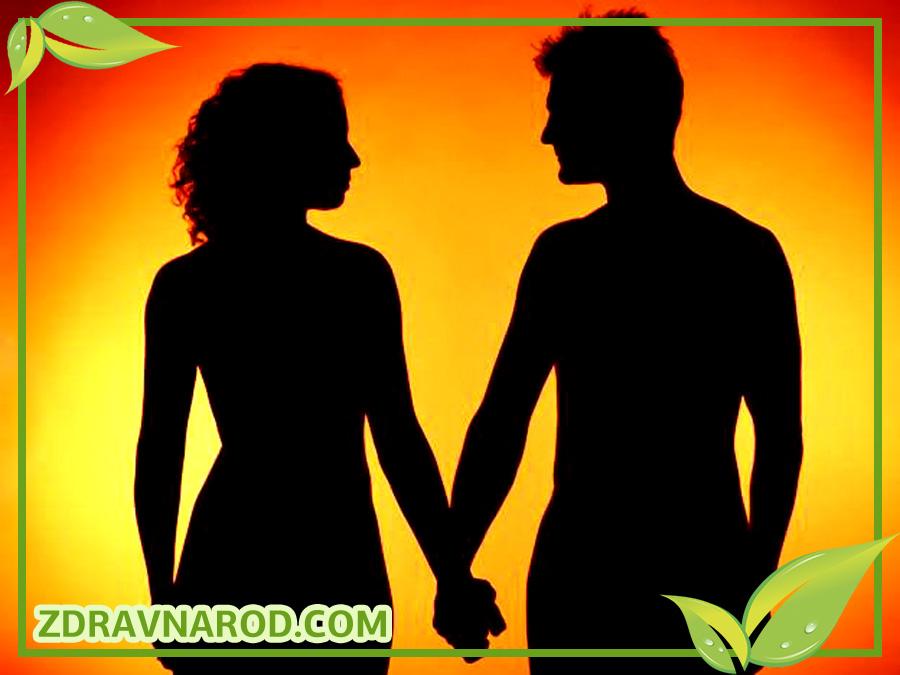 Здоровые отношения