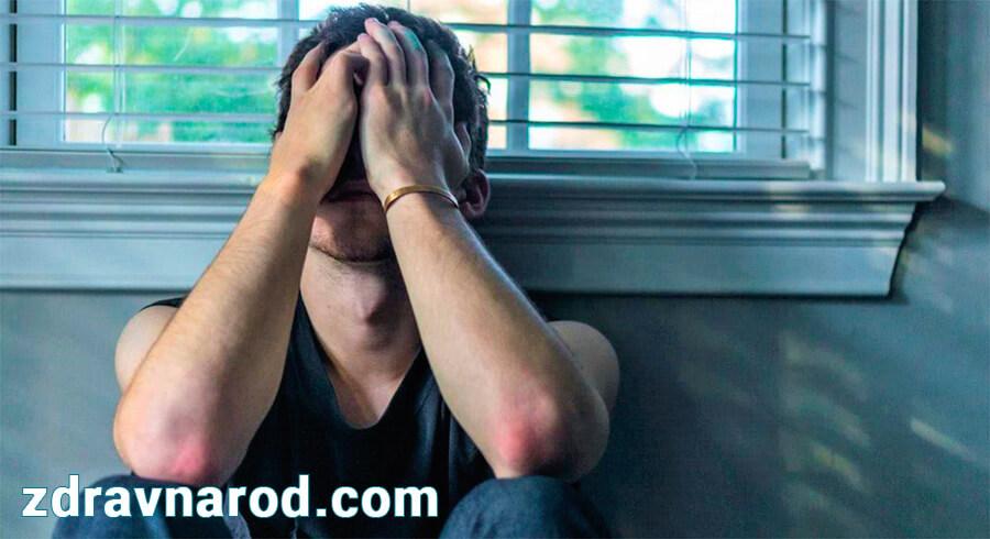 Наркотическая зависимость - фото