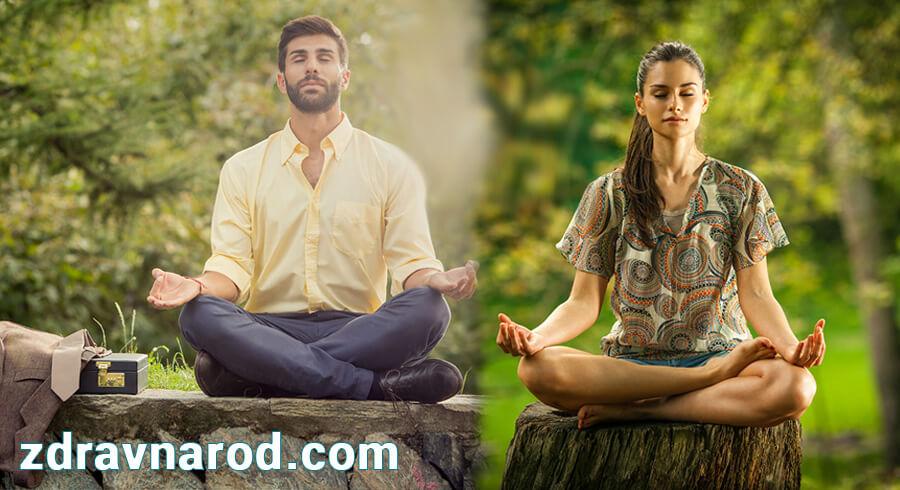 Медитация для осознанности